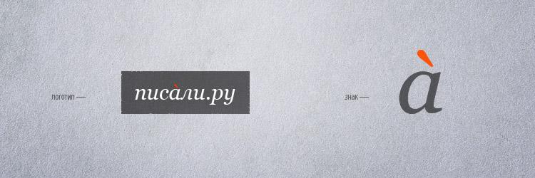 программа похудения в белорусских санаториях